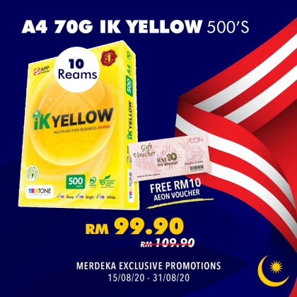 IK Yellow Multifunction Business Paper A4 70gsm 500 Sheets [10 Reams]