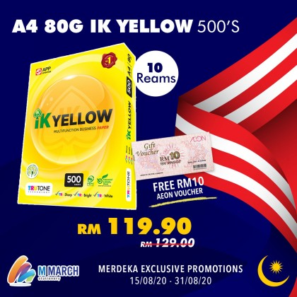 IK Yellow Multifunction Business Paper A4 80gsm 500 Sheets [10 Reams]