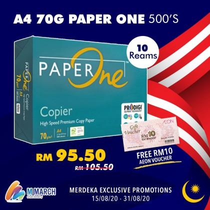 Paper One copier Paper A4 70gsm 500 Sheets [10 Reams]