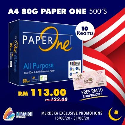 Paper One Copier Paper A4 80gsm 500 Sheets [10 Reams]