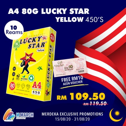 Lucky Star Multifunction Business Paper A4 80gsm 450 Sheets [10 Reams]