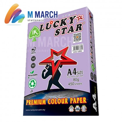 Ik Lucky Star Colour Paper A4 80 gsm 450 Sheets (Purple)
