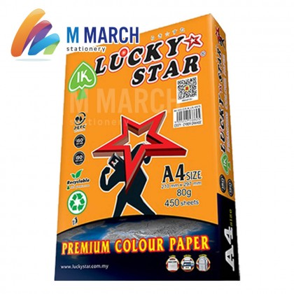Ik Lucky Star Colour Paper A4 80 gsm 450 Sheets (Cyber Orange)