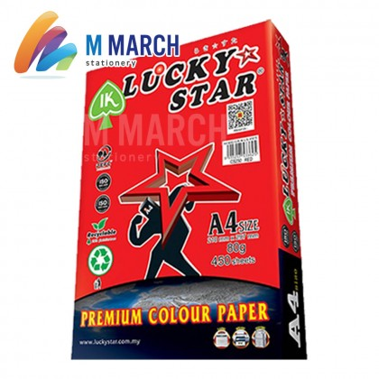 Ik Lucky Star Colour Paper A4 80 gsm 450 Sheets (Red)