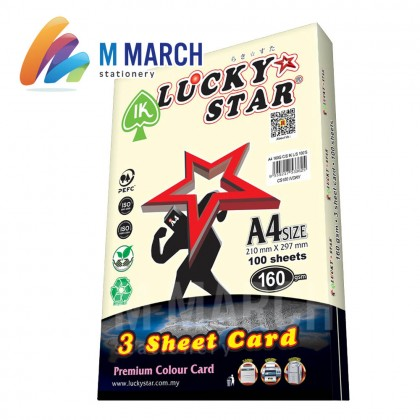 Ik Lucky Star A4 3 Sheet Card 160 gsm 100 Sheets (Ivory)