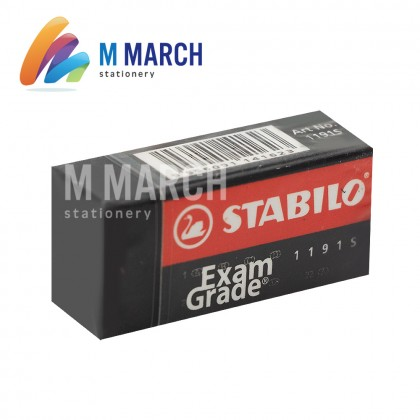 STABILO Exam Grade [Black] Eraser [Small]